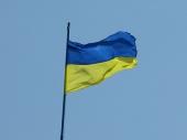 Kijev: Eksplozija ispred banke