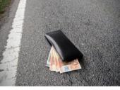 Nađene evre i čekove dao radniku obezbeđenja