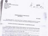 SPS: Tužilaštvo u službi surduličkih naprednjaka