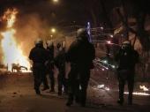 Anarhisti napali policiju