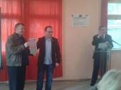 10 godina kancelarije za Rome u Vranju
