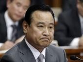 Premijer Koreje podneo ostavku