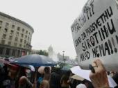 Prosvetari prekidaju štrajk