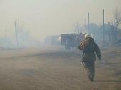 Požar, 21 student kritično