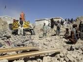 Poginula deca u eksploziji