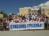Humanitarni turnir za Strahinju