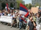 Srbija dužna da isplati rezervistima iz Vranja 6,7 MILIONA EVRA