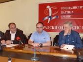 POLITIČKI PRITISAK: Vranju ni dinar za štete od poplava!