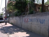 Ispisani grafiti UČK u Nišu