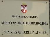 Gde su srpski ambasadori