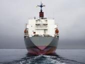 SAD: Iran gađao singapurski brod