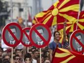 Skoplje: Miting pa kampovanje
