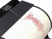 Zemljotres u Kuršumliji