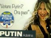 Hoće li Italijani zaokružiti Putin?