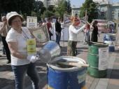 Finansijski Majdan na ulicama Kijeva