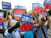 Tokio, ljudskim lancem protiv američke vojne baze