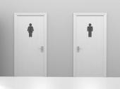 Policajcima zabranjena upotreba toaleta u parlamentu
