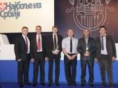 NAJBOLJE IZ SRBIJE: Dve nagrade za ALFU