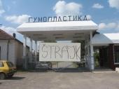 GUMOPLASTIKA: Radnici ne odustaju od štrajka!