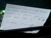 Poruka koju je jedan vozač ostavio drugom oduševila region