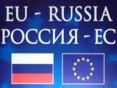 Sankcije Rusiji još godinu dana