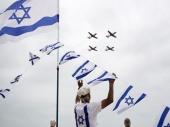 Izreal osporio izveštaj UN o ratnim zločinima