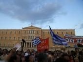 Haos u Grčkoj