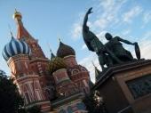 Rusija: SAD izabrale put produbljivanja sukoba