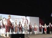 BUGARI U SRBIJI: Krajište za bolje upoznavanje