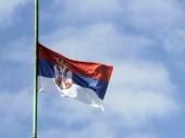 Dan žalosti u Srbiji