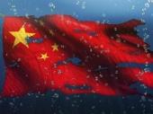 KINA: Tope se rezerve