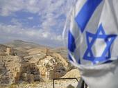 Izrael planira manju invaziju na Siriju