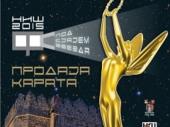 Gran pri festivala posthumno dodeljen Đuzi Stojiljkoviću