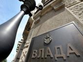 Koliko zarađuju ministri u Vladi Srbije