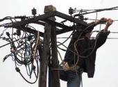 Elektrodistribucija Vranje opet vitla makazama