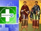SVETI VRAČI: Doktorska slava u STAKLENIKU