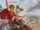 ĐURĐIC: Sveti Georgije ubiva aždahu
