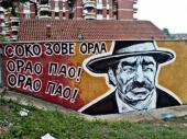Prokuplje, grad murala