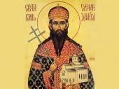 Danas je Sveti Stefan Dečanski - Mratindan