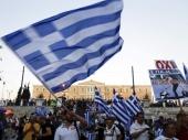 Grčki penzioneri na ulicama