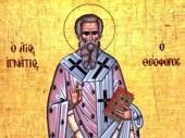 Danas je Sveti Ignjatije Bogonosac