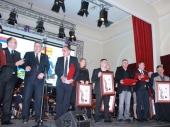 Dodeljena najviša gradska priznanja (FOTO)