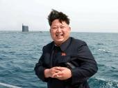 SAD zapretile S. Koreji