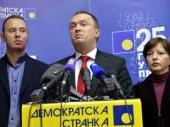 DS: U aprilu biramo Srbija ili Stradija