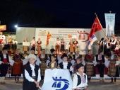 Folklor zaštitni znak Bosilegrada