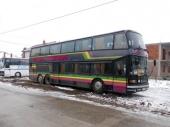KOMUNALNA POLICIJA: Nismo krivi oko autobusa