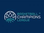FIBA LŠ: Dva mesta za Srbiju!