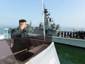 Hici upozorenja za brod S. Koreje