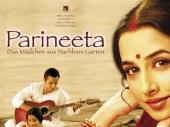 Festival indijskih filmova u Vranju