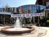 BEZ KOMENTARA: Vranje, pred miting (FOTO)